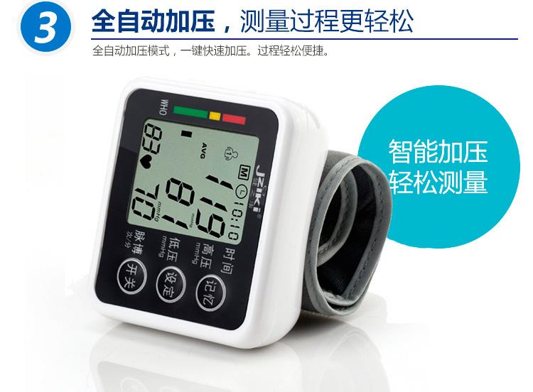 语音电子家用全自动高精准手腕式量血压计测量表仪器腕式测压充电9